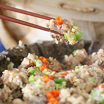 荷香糯米蒸排骨「miu的食光记」