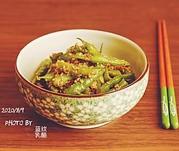 日式凉拌四季豆的做法