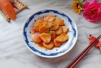 比肉好吃的茄汁网纹杏鲍菇的做法
