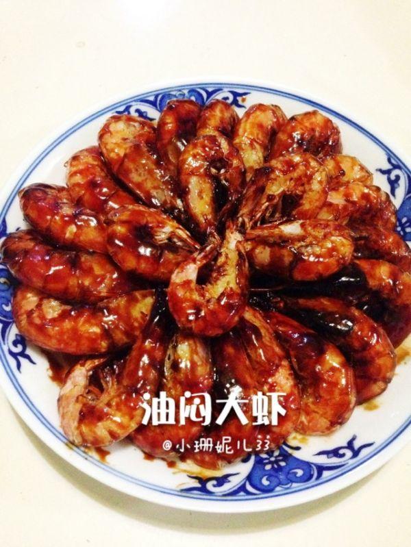 油焖大虾—年夜饭必备得瑟菜的做法