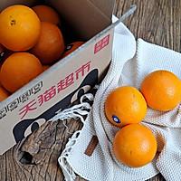 维C派对香橙色拉的做法图解9