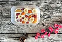 减肥食谱一水果盒子的做法