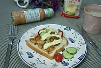美味早餐沙拉鸡肉土司的做法