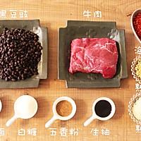香辣牛肉酱「miu的食光记」的做法图解1