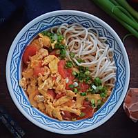 #520,美食撩动TA的心!#西红柿鸡蛋面的做法图解11