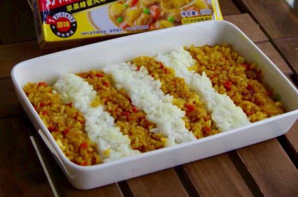 彩虹咖喱饭