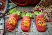 """恭喜发财,""""红包""""拿来——新年福红包面包的做法"""