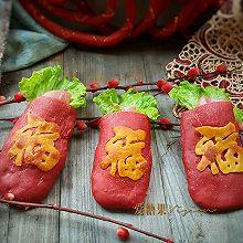 """恭喜发财,""""红包""""拿来——新年福红包面包"""