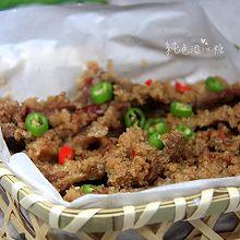 粉蒸牛肉——特别讨巧又超级入味的牛肉做法