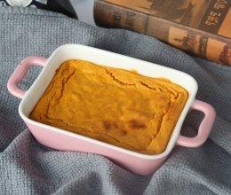 好吃到上瘾,烤红薯蛋奶的做法