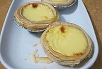 酥皮蛋挞(猪油版)的做法