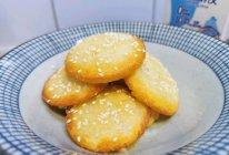 #蛋趣体验#蛋白芝麻小饼的做法