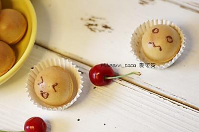 黄豆小丸子(蛋糕)