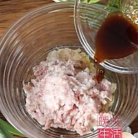 鲜肉鲜虾馄饨 云吞的做法图解3