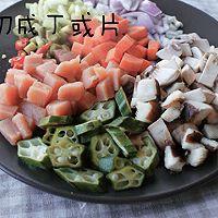 三文鱼什锦炒饭【两餐原创】的做法图解7