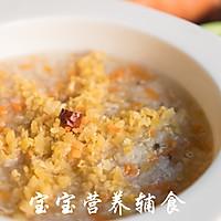宝宝辅食-鹰嘴豆藜麦粥