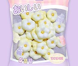 小花花酸奶溶豆的做法