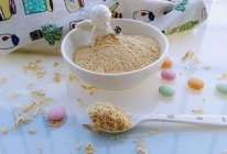 宝宝天然补钙调味料的做法
