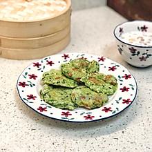菠菜米饭煎饼#10分钟早餐大挑战#