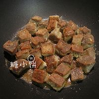 【steak pie 英式牛肉派】传统英式料理的做法图解5