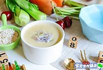 南瓜牛奶燕麦糊的做法