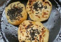 黑芝麻馅饼的做法