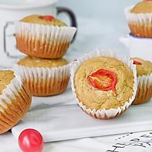 全麦番茄西葫芦咸蛋糕#美味烤箱菜,就等你来做!#