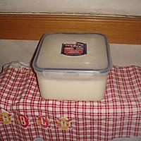 在家自制酸奶的做法图解5
