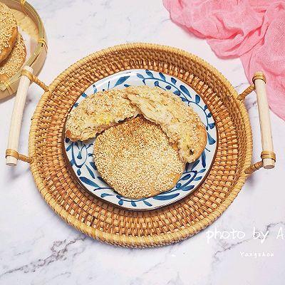 蟹壳黄~油酥烧饼