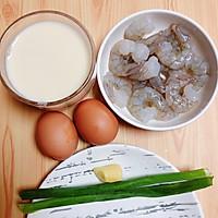 #晒出你的团圆大餐# 补钙鲜嫩虾糕(豆浆水蛋版)的做法图解1