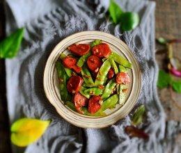 #520,美食撩动TA的心!#红肠荷兰豆的做法