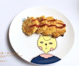 胡萝卜虾仁米饼的做法
