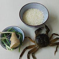海鲜螃蟹粥的做法图解1