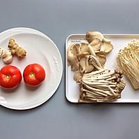鲜美开胃: 风味西红柿杂菇汤的做法图解1