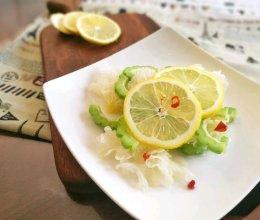 """柠檬银耳渍苦瓜#""""宴""""遇灵山,拈花品素#的做法"""
