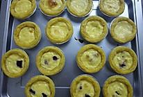奶香蛋挞+紫薯蛋挞的做法