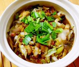 砂锅鱼的做法