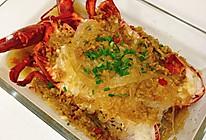 蒜蓉粉丝蒸波士顿龙虾的做法