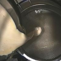 花生牛奶露的做法图解6