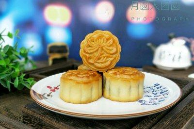#金龙鱼精英100%烘焙大赛颖涵战队#广式芝麻馅月饼