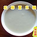 松柳薏米糊