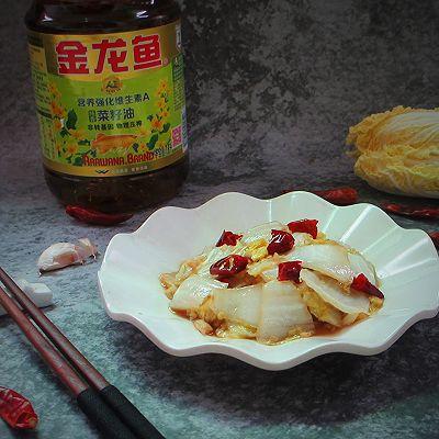 醋溜白菜#金龙鱼营养强化维生素A新派菜油#的做法 步骤16
