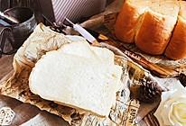 蜂蜜酸奶奶酪吐司(波兰种)口感不输北海道 早餐面包的做法