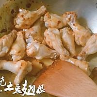 顺家私房菜——辣烧土豆翅根的做法图解3