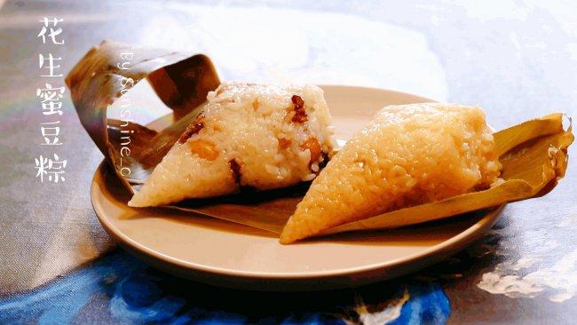 #美食视频挑战赛#  花生蜜豆粽的做法