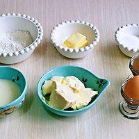 轻乳酪蛋糕#相聚组个局#的做法图解1