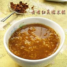 女人血虚月经失调的食疗粥:丹归红花糯米粥