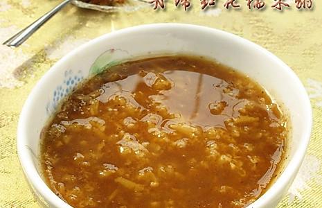 女人血虚月经失调的食疗粥:丹归红花糯米粥的做法