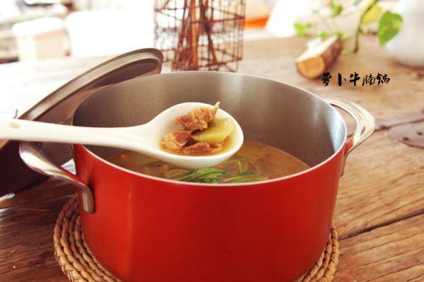 萝卜牛腩锅的做法