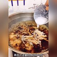 #全电厨王料理挑战赛热力开战!#顺滑Q弹的豆腐脑这样做的做法图解16